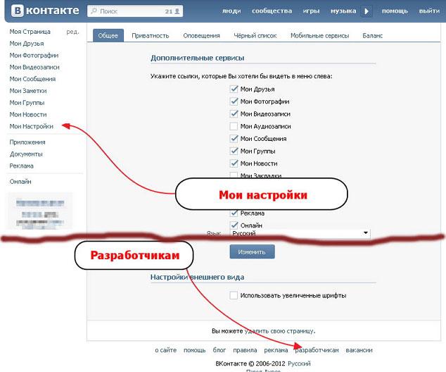 Покупка ссылок на группу вконтакте